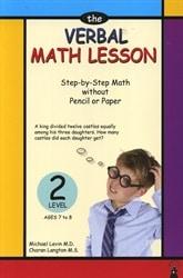 verbal math lesson 2