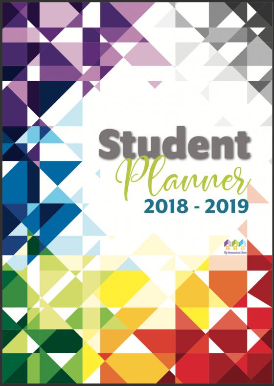 HHM Student Planner 2018-2019