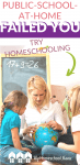 Don't like the new public school regulations? Did public-school-at-home fail you? Were you already considering homeschooling? Now is a great time to try homeschooling!